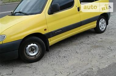 Citroen Berlingo пасс. 1998 в Полтаве