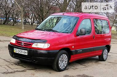 Citroen Berlingo пасс. 2001 в Черкассах