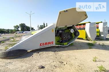 Claas Sunspeed 2020 в Києві