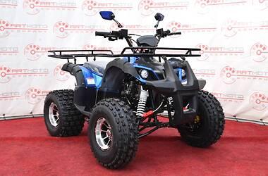 Comman ATV 2020 в Днепре