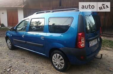 Dacia Logan 2008 в Косове