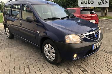 Минивэн Dacia Logan 2008 в Луцке