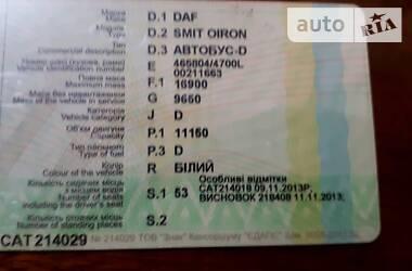 Туристичний / Міжміський автобус DAF Smit Orion 1989 в Кропивницькому