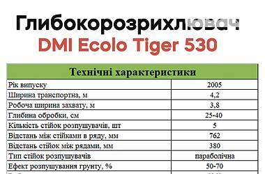 DMI Ecolo Tiger 2005 в Летичеве