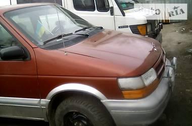 Dodge Caravan 1993 в Киеве
