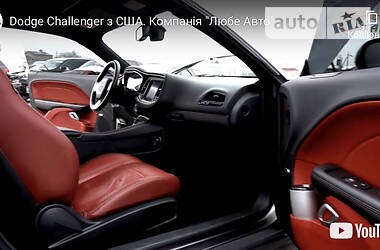 Dodge Challenger 2015 в Львове