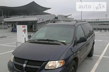 Dodge Grand Caravan 2003 в Киеве