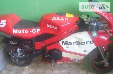 Ducati Hyperstrada 2005 в Черновцах