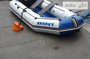 Energy E290  2015