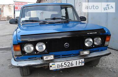 Fiat 125 1980 в Тернополе