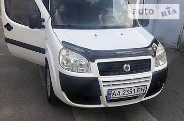 Fiat 128 2008 в Киеве