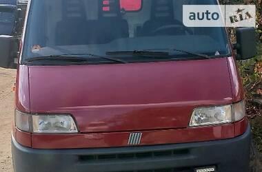 Fiat Ducato груз. 1995 в Николаеве