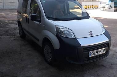 Fiat Fiorino пасс. 2013 в Золотоноше