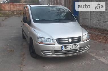 Fiat Multipla 2006 в Луцке