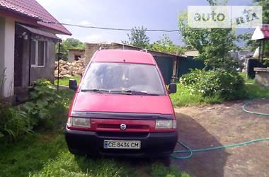Fiat Scudo груз.-пасс. 2000 в Хотине