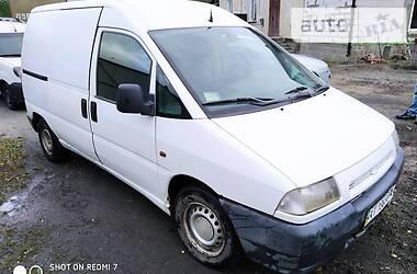 Fiat Scudo груз. 1998 в Полонном