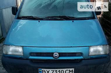 Fiat Scudo груз. 2001 в Хмельницком