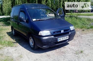 Fiat Scudo пасс. 1997 в Ужгороде