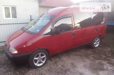 Fiat Scudo пасс. 1998 в Бережанах