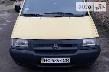 Fiat Scudo пасс. 2000 в Бродах