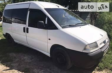 Fiat Scudo пасс. 1998 в Киеве