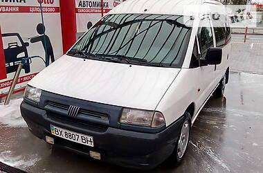 Fiat Scudo пасс. 2000 в Хмельницком