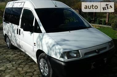Fiat Scudo пасс. 2000 в Бориславе
