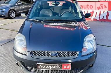 Ford Fiesta 2008 в Харькове