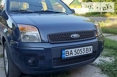 Ford Fusion 2010 в Кропивницком