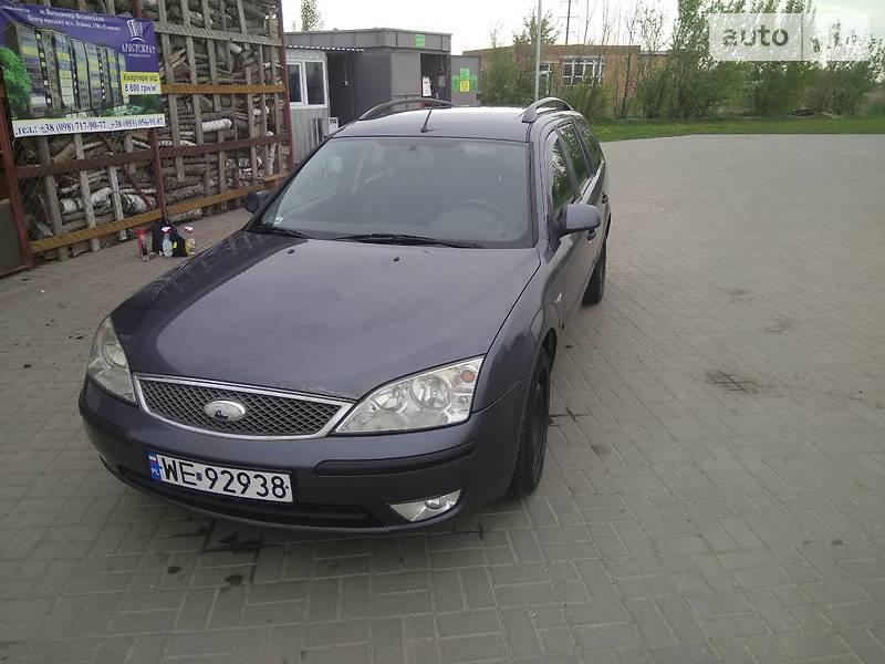 Ford Mondeo 2004 в Нововолынске
