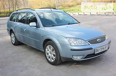 Ford Mondeo 2003 в Тернополі