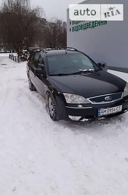 Ford Mondeo 2005 в Житомире