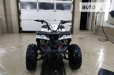 Forte Hunter 2019 в Львові