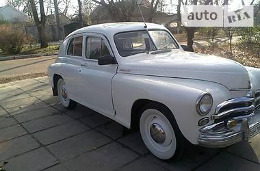 ГАЗ 20 1956 в Болграде