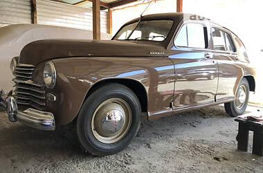 ГАЗ 20 1955 в Одессе