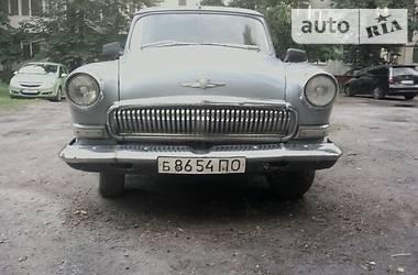 ГАЗ 21 1965 в Кременчуге
