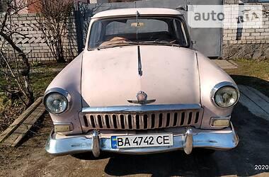 ГАЗ 21 1960 в Светловодске