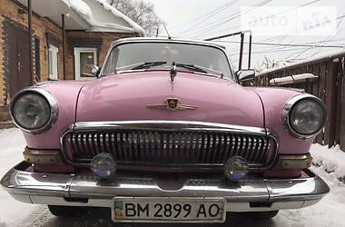 ГАЗ 21 1962 в Сумах
