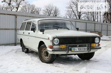 ГАЗ 2410 1978 в Полтаве