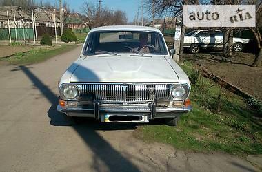ГАЗ 24 1980