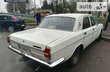 Седан ГАЗ 24 1971 в Ровно