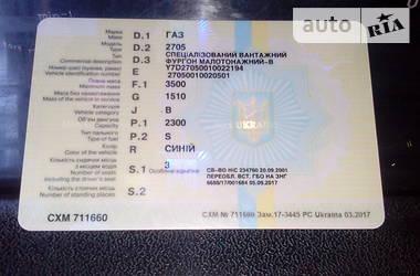 ГАЗ 2705 Газель 2001 в Виннице