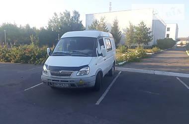 Автосалоны газ в москве москва аренда машин для работы без залога