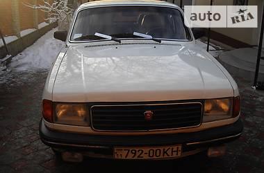 ГАЗ 31029  1996
