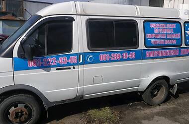 Легковой фургон (до 1,5 т) ГАЗ 3221 Газель 2002 в Запорожье