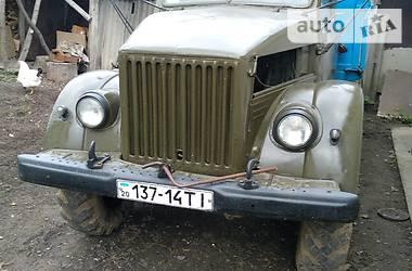ГАЗ 63 1963 в Бучаче