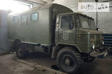 ГАЗ 66 1992 в Сумах