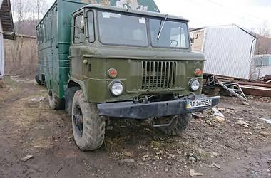 ГАЗ 66 1985 в Долине