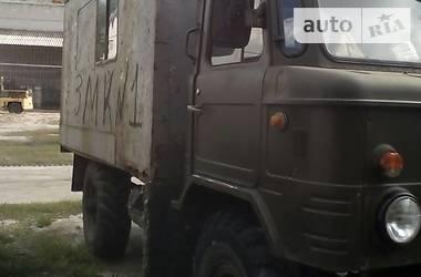 ГАЗ 66 1992 в Запорожье
