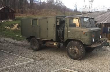 ГАЗ 66 1992 в Тячеве